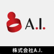 株式会社A.I.